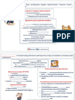 script_3.pdf