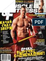 Muscle and Fitness №4 2010