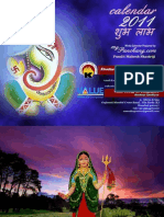 2011 Calendar (Hindi, Gujarati, Marathi, Telugu, Tamil, Kannada, Punjabi) for Mumbai Maharastra