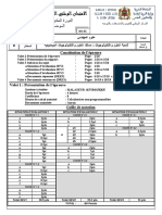 BAC-2014-Sciences-de-lingénieur-STM