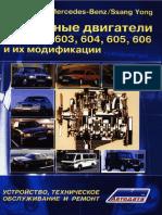 Eng_Mercedes_SsangYong_601-606.pdf