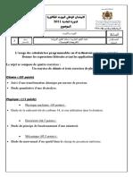 examen-national-physique-chimie-spc-2011-normale-sujet