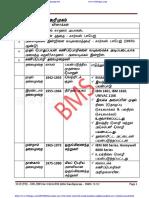 11th-computer-science-question-bank-volume-1-tamil-medium.pdf