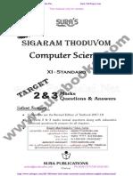 padasalai-net-11th-computer-science-em-23-marks-study-material