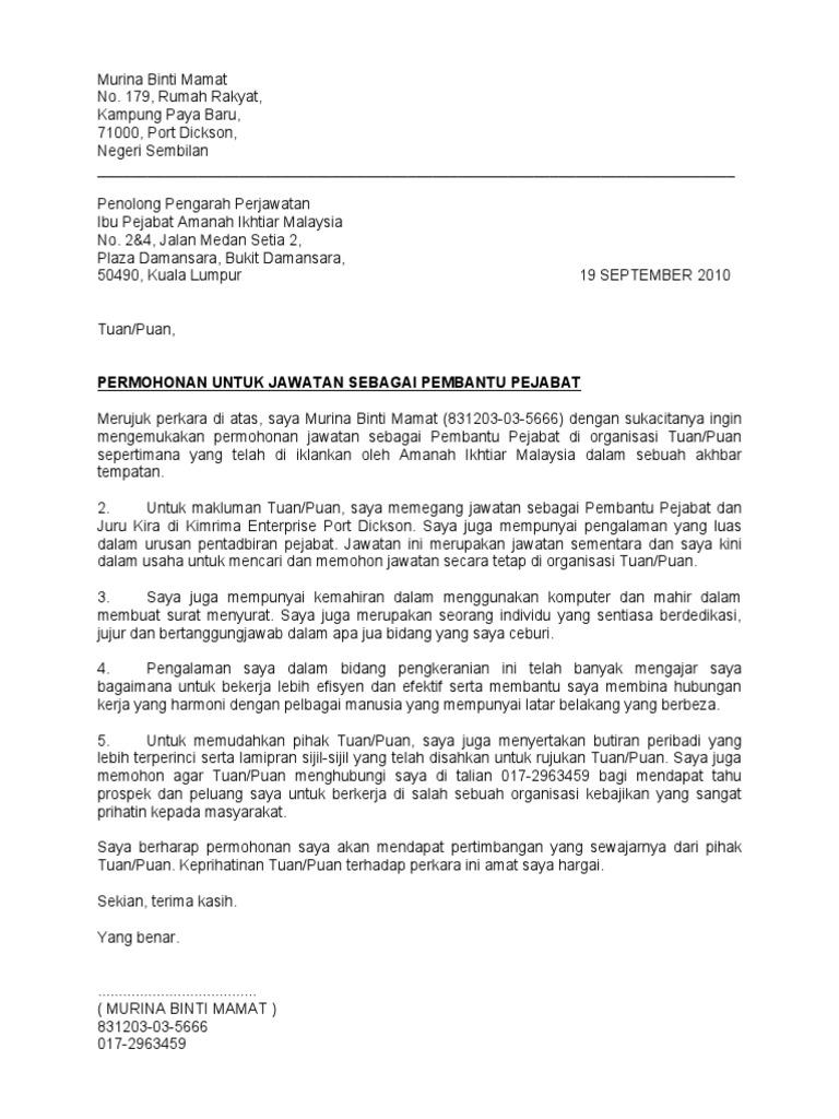 Surat Rayuan Permohonan Lesen Perniagaan Lamaran H