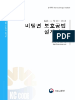 KDS117010-FILE-20180730