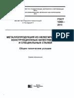 4293768057.pdf