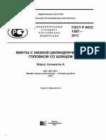 4293778648.pdf