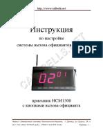 1_666666666RAPID HCM1300W_ 07_2013