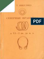 ._._1987..pdf