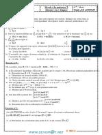 Devoir de Maison  n°2 - Bac Math  (2013-2014) Mr Khammour Khalil