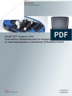 pps_637_audi_q7_4m_syst_bez_inf_rus.pdf
