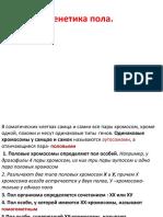 9602fa94cf0f49e29273950c757095d5 (1).pptx