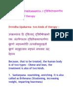 AH Chapter 14-Dwividhupakramaniye Adhyaya