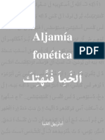 aljamiafonetica