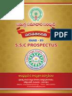 Prospectus - SSC - 2018-19