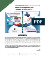 Preceptors Model_Test Answer Key, OMR, Update & Corrections