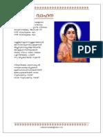 40 Mamayil Vahana Madana Kalebara