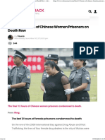 The Last 12 Hours of Chinese Women Prisoners on Death Row - chinaSMACK