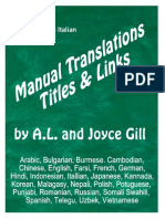 Manual Translations by Dr. A.L. Gill Part 1