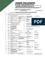 XI Science.pdf