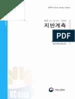 KDS111015-FILE-20180730