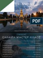 MainPresentation.pdf