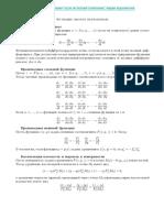 f func mult.pdf