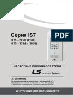 Manual-iS7-RUS-2016