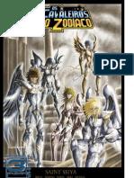 Saint Seiya RPG 3D T Alpha