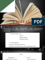 ПРЕЗЕНТАЦИЈА синтакса.pptx
