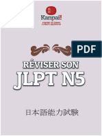 ebook-jlpt-n5-kanpai.pdf