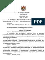 LP320_2012 ru