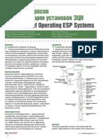 08_ESP_pumps_russia.pdf