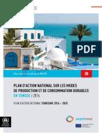 Analyse SWOT Tourisme Tunisien-Copier