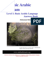 Arabic Grammar - Level 01 - English Answers