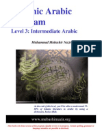 Arabic Grammar - Level 03 - English Book