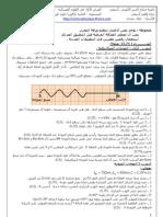 devoirs surveill%E9 1 PC 2007- 2008