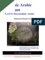 Arabic Grammar - Level 04 - English Book