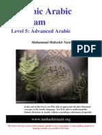 Arabic Grammar - Level 05 - English Book