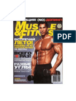Muscle & Fitness №1-2 2004