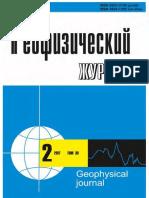 5861-2869-PB.pdf