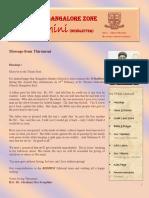 e-Bodhini Vol1 2014Feb