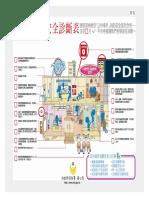 研析圖:論都市集合住宅社區防火議題之探討(公共場所消防安全診斷表)(2020)
