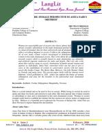 13. ANURADHA GHODKE &  DR VINAY BHOGLE.pdf