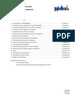IM345ru. Монтаж EHDCL-3000. v08.pdf