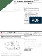 Si210-TS-02-2_TCD052-069_28_39