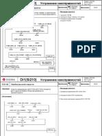 Si210-TS-02-2_TCD125-136_74_81