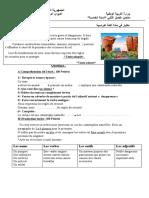 Composition-de-5AP.docx