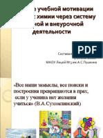 file1-4f19ce037d96261ad04df6bac027c6fa73471b70